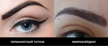eyebrows-microblading-vs-tattoo